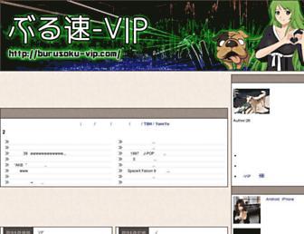 F9b44474a757aac96c5fb357f53dfd641a6ec1a2.jpg?uri=burusoku-vip