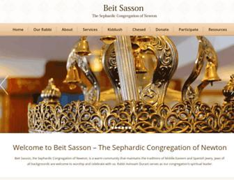 sephardic-newton.org screenshot