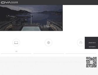 Main page screenshot of ciya.cn