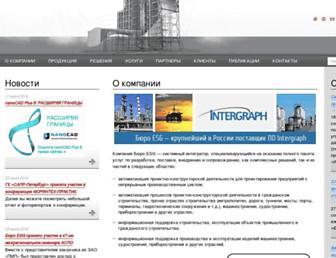 esg.spb.ru screenshot