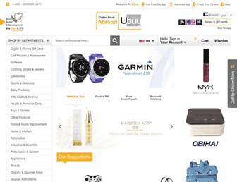 a.ubuy.com.kw screenshot