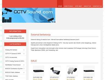 cctvsound.com screenshot