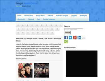bengalimusiconline.com screenshot