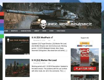 wotcheatmods.com screenshot