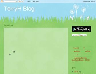 Main page screenshot of blog.lifetaiwan.net