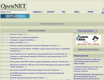 F9f2a3629926161022389f763a212f5c51e3b89c.jpg?uri=security.opennet