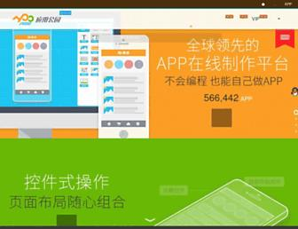 Thumbshot of Apppark.cn