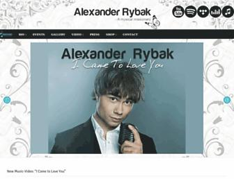 alexanderrybak.com screenshot