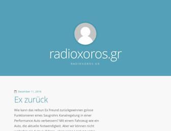 Fa0dff5361770121d1615542aeea1a7971ed01df.jpg?uri=radioxoros