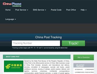 chinapostaltracking.com screenshot