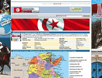 Fa1cda5f773e1a6672b6d018d438187638924b65.jpg?uri=annuaire-tunisie