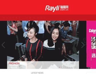 Fa255b81bd4b9b1c0897818cd534d2ea31099c4d.jpg?uri=rayli.com