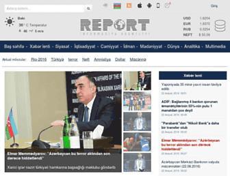 report.az screenshot