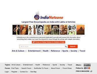 Thumbshot of Indianetzone.com