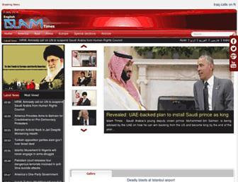 Fa5a0acd5a78b6254d9f541d93ffa41447ce098a.jpg?uri=islamtimes