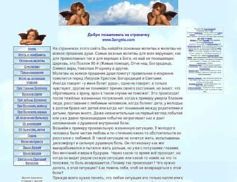Fa60f065da6486f5e47ea86ae74685d388c12711.jpg?uri=3angela