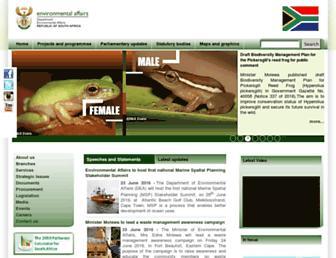 environment.gov.za screenshot