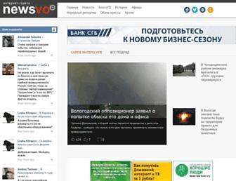 Main page screenshot of newsvo.ru