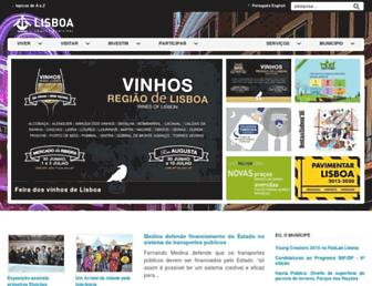 Main page screenshot of cm-lisboa.pt