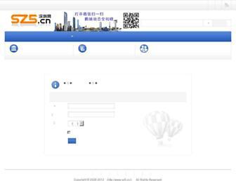 Thumbshot of Sz5.cn