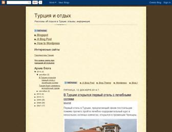 Fa80d341c5ceb0dc3baad73cc1d826c0872880e6.jpg?uri=allturkey.blogspot