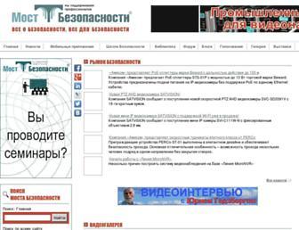 Fa9ebd7eed85d717fc66f2376c097a409b7bb4b7.jpg?uri=security-bridge
