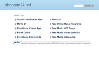 shanson24.net screenshot