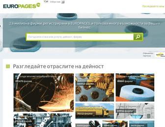 Main page screenshot of europages.eu