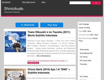 shinicikudo.org screenshot