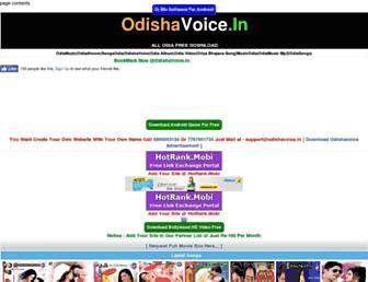 odishavoice.in screenshot