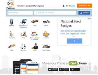 Thumbshot of Asani.com.pk