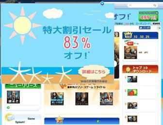 Thumbshot of Bigfishgames.jp