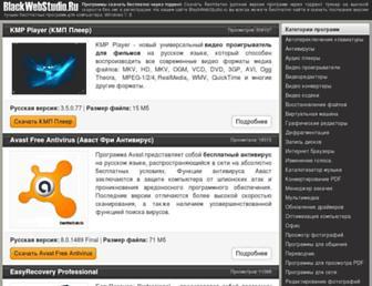 Faed6b8e07ec909b2c0fa37d211925ccc94425fb.jpg?uri=blackwebstudio