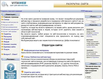 Fafc27598ebf6bd9100677695f96a46151e6517e.jpg?uri=vitaweb.pp