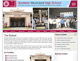 bmhschool.com screenshot