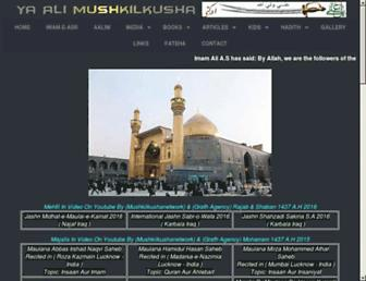 mushkilkosha.net screenshot