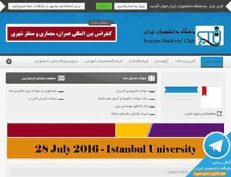 Fb24c9e34bf7392ccf7f24e68c6c413407a8c12e.jpg?uri=iran-stu