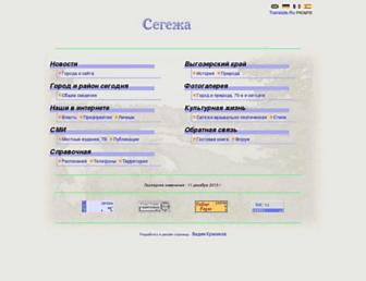 Fb26c69d315db40c6e47f8ca847ed064cc4c5022.jpg?uri=segezha.onego
