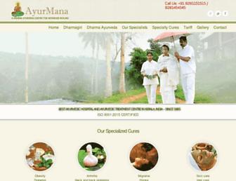 ayurmana.in screenshot