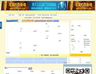 Fb27fba9676b03f8119adb7bcd252843915a29fd.jpg?uri=104072999