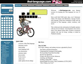 thai-language.com screenshot
