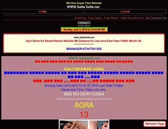 sattasatta.net screenshot