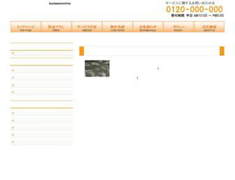 Fb4210f3ce5f53ffbf246bd4a43f46165fc647e4.jpg?uri=bulawanonline