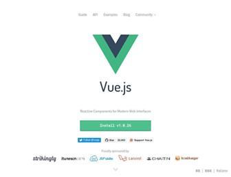 vuejs.org screenshot