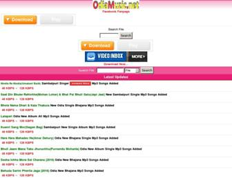 odiamuzic.net screenshot