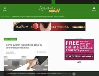 xatakamovil.com screenshot