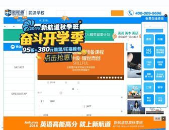 Main page screenshot of wh.xhd.cn