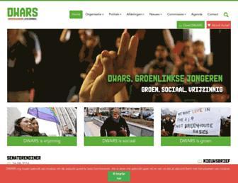 Main page screenshot of dwars.org