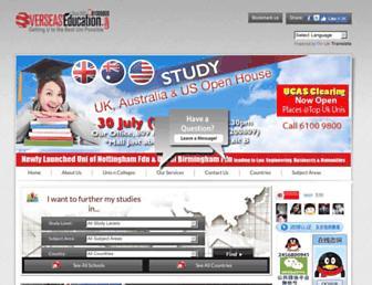 Fbc8a83a68060773415c3d337a0e0488ee0f4143.jpg?uri=overseaseducation