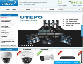 Fbd1b23dd1e21da372c755a3dea50aa264b46356.jpg?uri=viatec.com